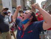 كوبا تهاجم مواقع التواصل الاجتماعي بعد نشر أخبار الاحتجاجات المناهضة للحكومة
