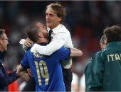 يورو 2020.. مانشيني: لاعبونا كانوا رائعين وأدعو الشعب الإيطالي للاحتفال