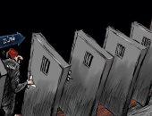 كاريكاتير اليوم.. لبنان يبحث عن مخرج من أزماته