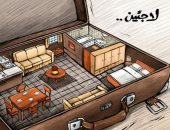 كاريكاتير اليوم.. منزل آمن هو الحلم الوحيد للأجئين