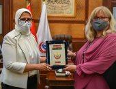 الصحة: الاتفاق على التعاون مع سلوفينيا لإنشاء مراكز قومية للتأهيل الحركى بمصر