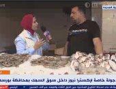 شعبة السماكين: تطوير سوق السمك ببورسعيد لاقى إقبالا وتفاعلا كبيرا من الصيادين