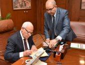 محافظ بورسعيد يعتمد تنسيق القبول بالصف الأول الثانوى العام بحد أدنى 235 درجة
