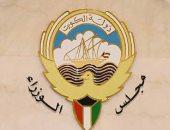 الكويت تجدد تأييدها للحقوق المائية المشروعة لمصر والسودان