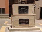 """مش هننساهم.. أول نصب تذكارى للجيش الأبيض بالشرقية """"فيديو"""""""