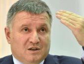 استقالة وزير الداخلية الأوكرانى النافذ آرسين افاكوف بعد مدة قياسية فى المنصب