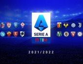 استمرار التبديلات الخمسة فى الدوري الإيطالي بالموسم الجديد