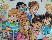 جناح الأزهر يقدم سلسلة موجهة للأطفال عن الأخلاق والرحمة بمعرض الكتاب
