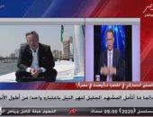 سفير الدنمارك بالقاهرة عن نشر فيديو الفلوكة: نهر النيل من الأشياء المبهجة