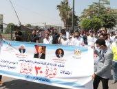 محافظ بنى سويف يتقدم مسيرة شبابية احتفالا بذكرى ثورة 30 يونيو.. فيديو