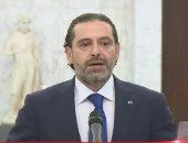 سعد الحريرى يعتذر عن تشكيل الحكومة اللبنانية