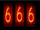 تعرف على سر الرقم 666 الشيطانى من الكتاب المقدس