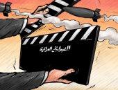 """استمرار إطلاق الصواريخ في العراق بكاريكاتير """"الرؤية"""" الإماراتية"""