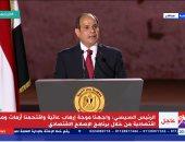 أخبار × 24 ساعة.. المساس بأمن مصر خط أحمر.. أبرز رسائل الرئيس السيسى