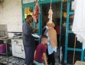 حملات توعية لمياه البحر الأحمر بمناسبة عيد الأضحى.. تعرف عليها