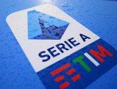 وباء كورونا يضرب الدوري الإيطالي بعد اقتراب تأجيل مباراة سبيزيا ضد كالياري