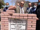 رئيس جامعة أسيوط يضع حجر الأساس للمستشفى الجامعى الجديد