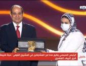 عبير عبد الرحمن بعد تكريمها من الرئيس: حياة كريمة أسعدت أهل الريف ولم أتوقع التكريم