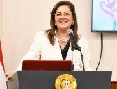 وزيرة التخطيط: نستهدف خصائص سكانية جيدة فى مجالات الصحة والتعليم والغذاء