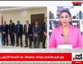 نشرة الظهيرة.. وزير الرى: مصر والسودان لن تقبلا بالقرار الأحادى لملء سد النهضة