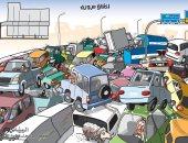 عودة الاختناقات المرورية استعدادا للعيد فى كاريكاتير اليوم