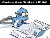 نسخ التغريدات يعد سرقة موجبة للمساءلة في كاريكاتير سعودى