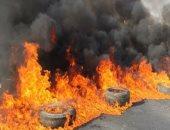 الأزمة اللبنانية.. المحتجون يقطعون الطرقات والصيدليات تدخل إضرابا مفتوحا