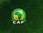 موعد قرعة كأس الأمم الأفريقية 2021 بالكاميرون