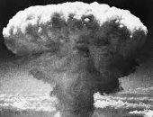 فى ذكرى اختبار أول قنبلة ذرية.. ألمانيا كانت الهدف الأول لتجربة السلاح المدمر