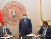 التنمية المحلية: تشغيل 11 منفذا لبيع اللحوم السودانية بـ70 جنيها فى 4 محافظات