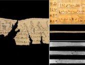 قطعة كتان فى نيوزيلندا من غلاف مومياء مصرية تكشف لغزا عمره 2300 عام