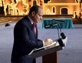"""منتدى شباب العالم يحتفى بمبادرة الرئيس """"حياة كريمة"""": أكبر مشروع يتبع أهداف الأمم المتحدة"""