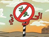 الحوثيين تمنع السلام من أراضى اليمن فى كاريكاتير إماراتى
