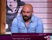 أحمد صلاح حسنى: بنات كتير بتتجوز من رجل يكبرها سنا عشان مصلحة