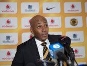 المدير الرياضى لـ كايزر تشيفز: نطمح للعودة إلى جنوب أفريقيا ملوكا للقارة