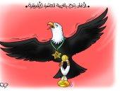 نسر الأهلي يحلق بالنجمة العاشرة في سماء أفريقيا بكاريكاتير اليوم السابع