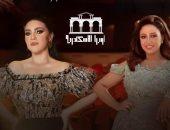 """ريهام عبد الحكيم ومي فاروق تحييان حفل """"كوكب الشرق"""" بالإسكندرية"""