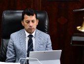 وزارة الرياضة تتدخل لإنهاء الخلاف بين الأهلى والزمالك حول بيان التهنئة