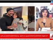 آخر تطورات حالة الفنانة ياسمين عبد العزيز.. وحقيقة إصابتها بتسمم فى الدم