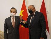 شكرى يؤكد لوزير خارجية الصين ضرورة التوصل لاتفاق قانونى حول سد النهضة