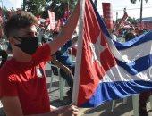 """ضغوط أمريكية على الدول اللاتينية لعزل كوبا.. واشنطن تصدر نصا يطالب باحترام """"حقوق وحريات الشعب"""" بعد الاحتجاجات.. الأرجنتين ترفض التوقيع على دعوة بايدن.. والبرازيل وكولومبيا والإكوادور ينضمون إلى الجانب الأمريكى"""