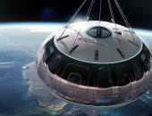 """رصد """"فقاعة"""" عملاقة فى الفضاء تحير علماء الفلك.. اعرف التفاصيل"""
