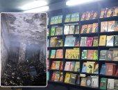 نشوب حريق فى مكتبة منشورات المتوسط ببغداد.. صور