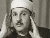 ذكرى رحيل الشيخ محمود البنا..الرئيس عبدالناصر طلب منه تسجيل المصحف المرتل للإذاعة
