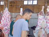 العيد فرحة.. مجازر كفر الشيخ تستعد لذبح الماشية يوم عرفة وسط إجراءات احترازية.. فيديو