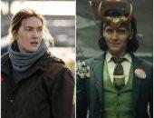 ما بين Loki و Mare Of Easttown.. اختر مسلسلك الأجنبى للعيد