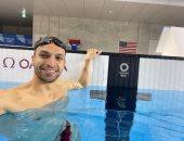 مصر تحصد 16 ميدالية متنوعة فى اليوم الثانى ببطولة أفريقيا للسباحة
