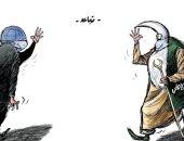 """كاريكاتير اليوم.. """"التباعد"""" شعار عيد الأضحى هذا العام"""