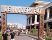 """خروجة أول أيام عيد الأضحى من شارع """"ديلسيبس باي"""" فى بورسعيد.. صور"""