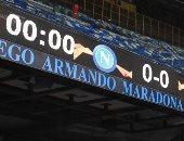 29 يوليو الافتتاح الرسمى لملعب دييجو مارادونا فى نابولى